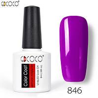 Гель-лак GDCOCO 8 мл, №846 (приглушенная фиолетовая фуксия)