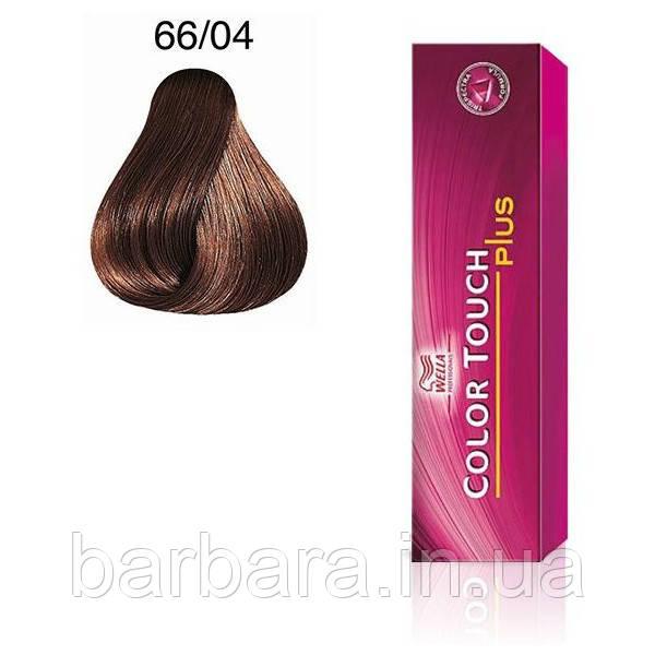 Краска для волос Color  Touch Plus 66/04 коньяк