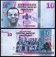 Свазіленд / Swaziland 10 Emalangeni 2014 UNC