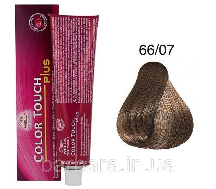 Краска для волос Color  Touch Plus 66/07 кипарис