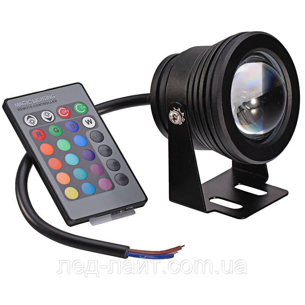 Прожектор светодиодный (с оптикой) 10Вт 12В RGB