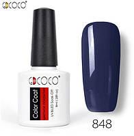 Гель-лак GDCOCO 8 мл, №848 (сине-серый)