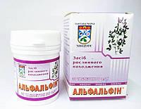 Люцерна - экстракт в таблетках ( Альфальфин  Авиценна ) 30 т по 0.5 г