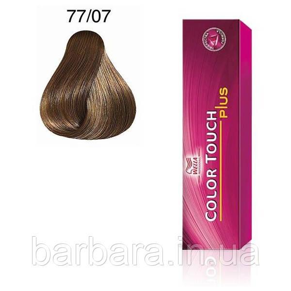 Краска для волос Color  Touch Plus 77/07
