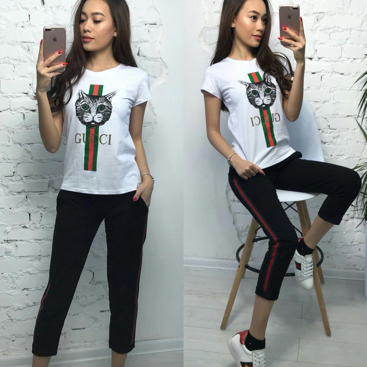 Костюм женский спортивный футболка-брюки с лампасами GUCCI (много цветов) -  ЖАКЕТКА в d6ad19c1c2628