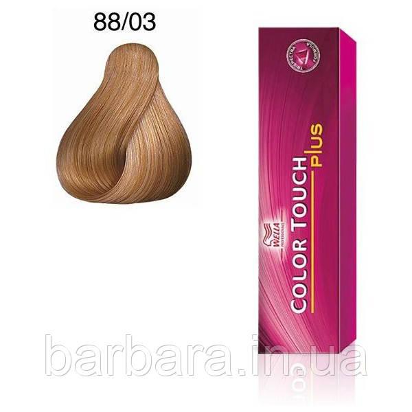 Краска для волос Color  Touch Plus 88/03 имбирь