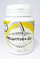 Лецитин Д3 (ЛеКаД3 лецитин+цитрат кальция+витамин Д3)  60 т