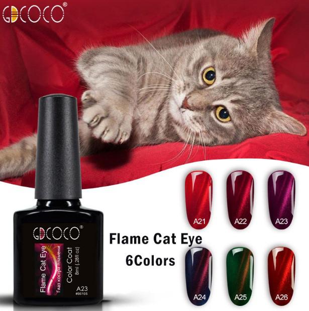 Гель-лак кошачий глаз, GD COCO