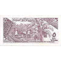 Сомали 5 шиллингов 1982г. UNC
