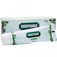 Имупсора мазь / Imupsora Ointment, Charak - лечит псориаз