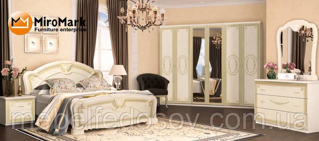 Модульная спальня Примула  (Миро Марк/MiroMark)