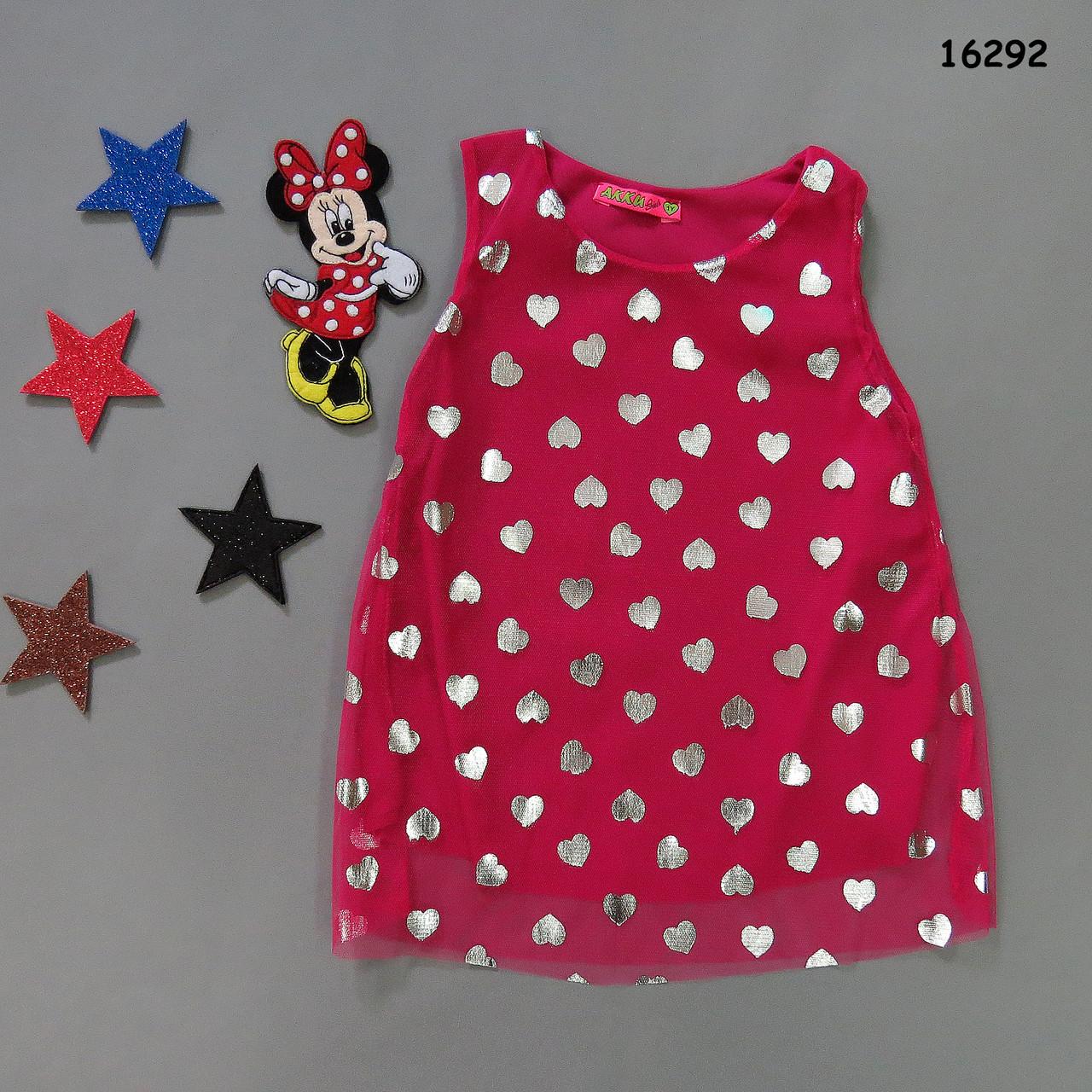 b206169f4608386 Летнее платье-туника