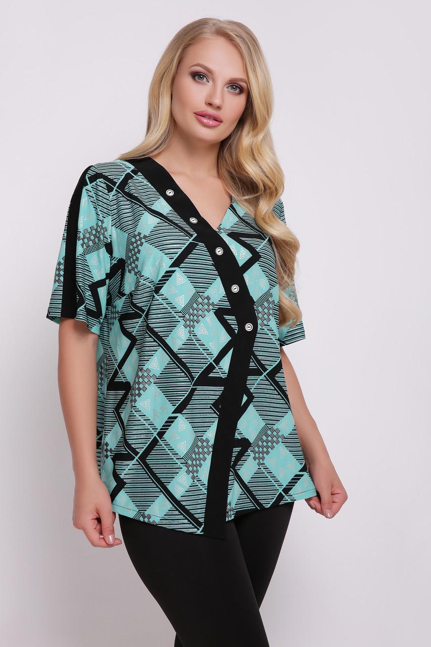 Купить Блузку 62 Размер