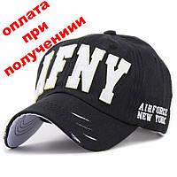 Мужская чоловіча Женская жіноча модная кепка бейсболка AFNY унисекс