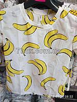 Футболка рванка женская с потертостями Бананы (42-46 универсальный).