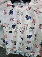 Футболка Рванка женская с потертостями Глаза, губы (42-46 универсальный).