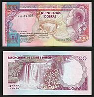 Сан - Томе і Прінсіпі 500 dobras 1993 Pick 63 UNC