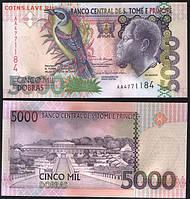 Сан - Томе і Прінсіпі 5000 dobras 2004 Pick UNC