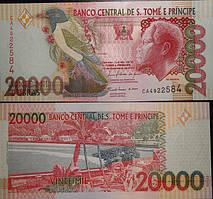 S. Tome e Principe Сан-Томе і Прінсіпі - 20000 Dobras 2010 UNC