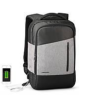 Рюкзак для ноутбука Kingsons  c USB портом