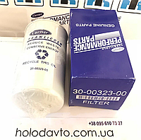 Фильтр Carrier Supra / Vector 30-00323-00, фото 1