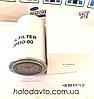 Масляный Фильтр Carrier Vector 30-00450-00