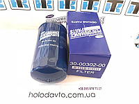 Фильтр топливный 30-00302-00 , 11-9097  Supra, Maxima, Vector, Genesis, фото 1