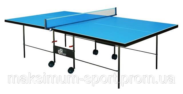 Теннисный стол G-street 3 - Все спортивные товары в лучшем интернет-магазине «MAXIMUM-SPORT» в Харькове