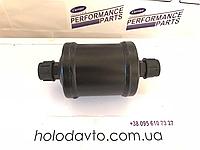 Фильтр дегидратор (осушитель) Carrier 66-8718 ; V190/V200/V300/V400/V500/C090/C190/C290, фото 1