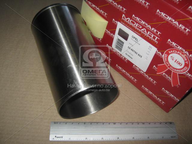 Поршневая гильза OPEL 92.00 2.3D/TD (Mopart) 03-66760 605