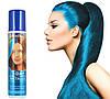 Голубой металлик спрей-краска для волос Venita 1-day metallic временная баллончик аэрозоль 50 мл