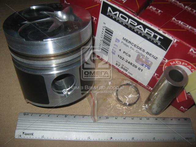 Поршень MB 87.50 OM615 (Mopart) 102-24820 01