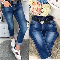 0560 Pealtia (25-30, 6 ед.) джинсы женские весенние стрейчевые, фото 1