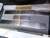 Накладки на пороги Renault FLUENCE с 2010 г. (Standart)