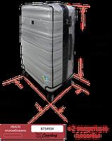 Чехол из винила для малого чемодана (S) Coverbag , фото 1