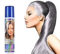 Серебряная спрей-краска для волос Venita 1-day color временная баллончик аэрозоль 50 мл, фото 1