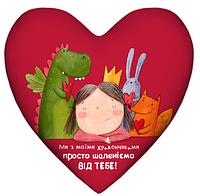 Подушка Сердце Дракончики