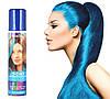 Голубая спрей-краска для волос Venita 1-day color временная баллончик аэрозоль 50 мл