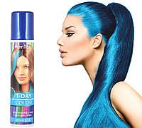 Голубая спрей-краска для волос Venita 1-day color временная баллончик аэрозоль 50 мл, фото 1