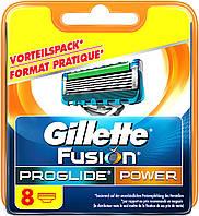 Gillette Fusion Proglide Power 8 шт. в упаковке сменные кассеты для бритья, оригинал, Германия