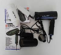 Фен дорожный CROWN Hair Dryer