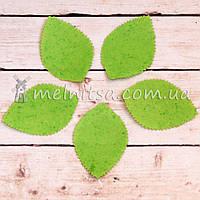 Фетровая заготовка - лист розы 3,5х5 см, салатовый (10 шт)
