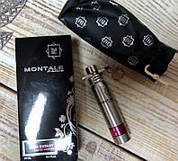 Духи Тестер Montale Paris Pink Extasy Eau De Parfum 20ml.