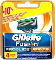 Gillette Fusion Proglide Power 4 шт. в упаковке сменные кассеты ля бритья, оригинал, Германия