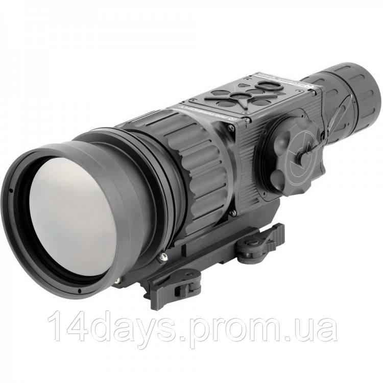 Тепловизионная насадка ARMASIGHT APOLLO-PRO LR 640 (30HZ)
