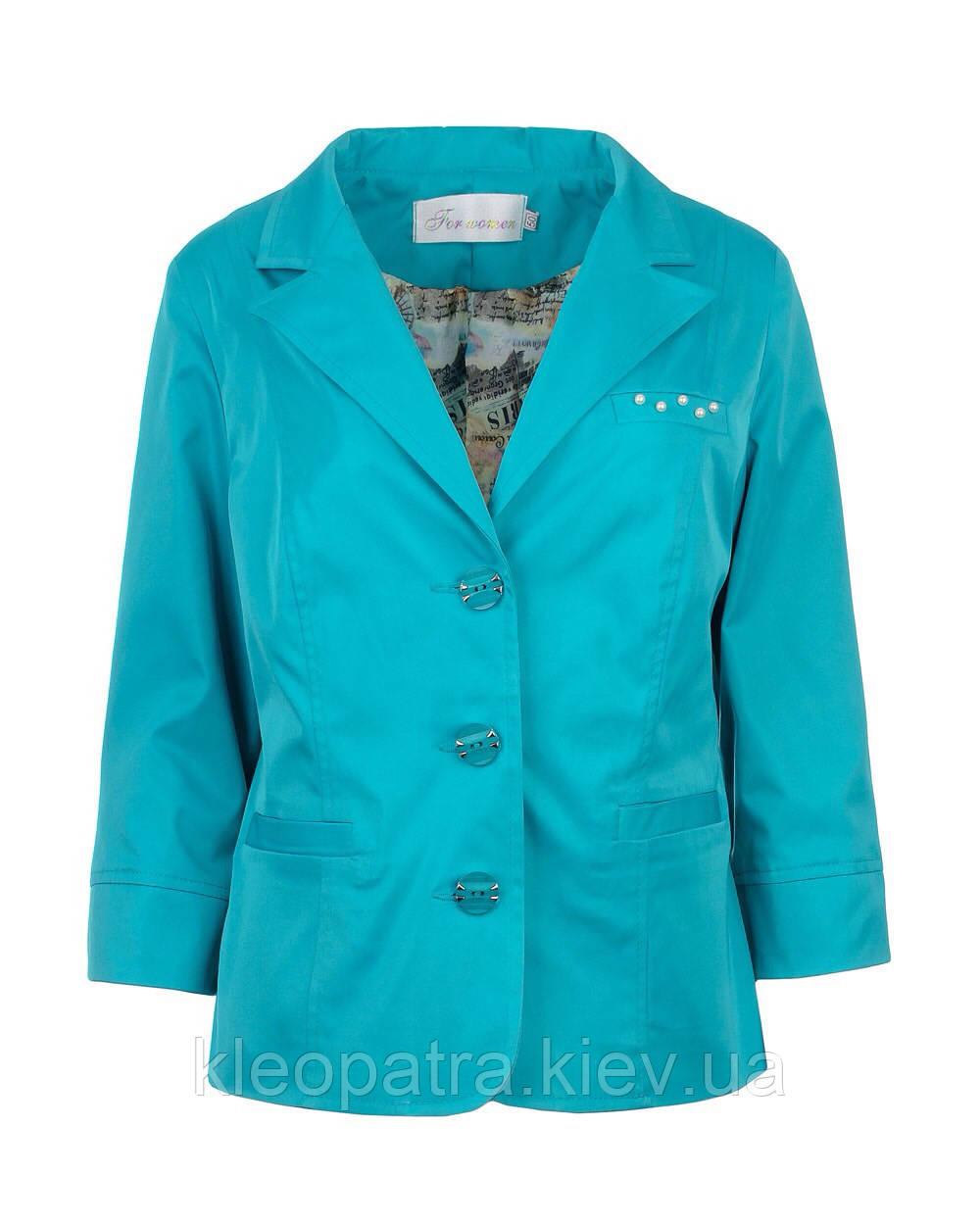 Женский пиджак больших размеров Жемчуг