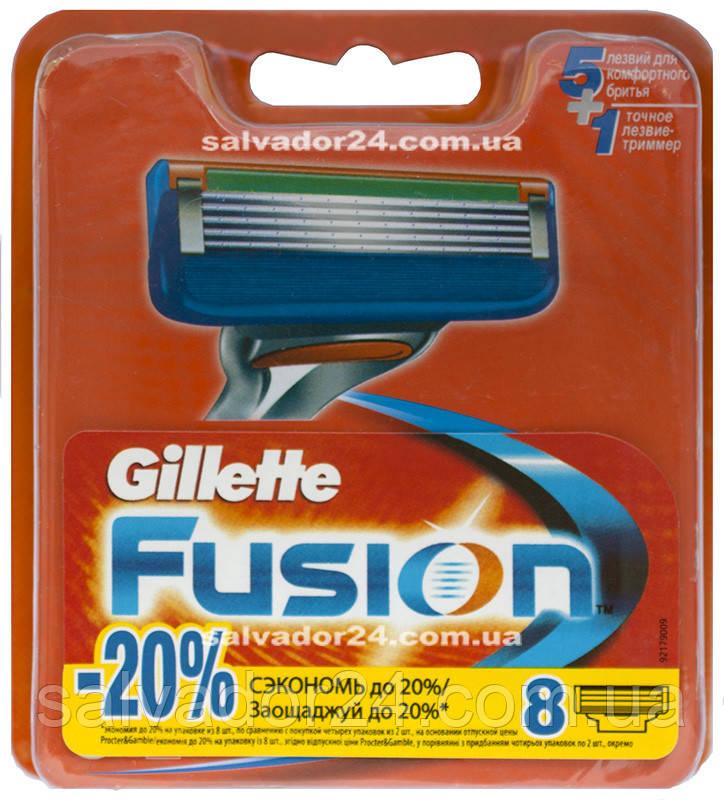 Gillette Fusion 8 шт. в упаковке сменные кассеты для бритья, оригинал, Германия