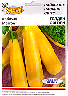 ТМ КОУЕЛ Кабачок Голден 5г
