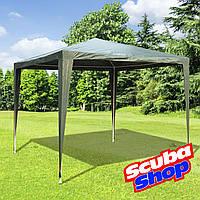 Шатер павильон Summer Party садовый 3 х 3 метра без стен (тент - полипропилен)