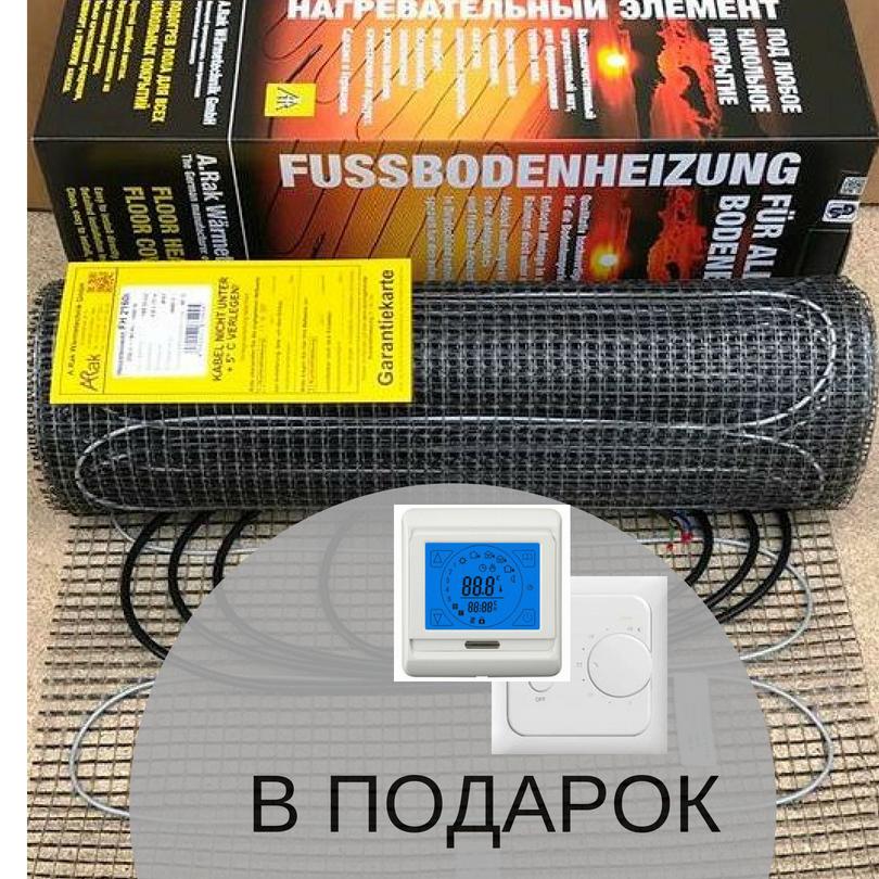 Теплый пол электрический Arnold Rak 7,0 м2 нагревательный мат Standart (Германия)